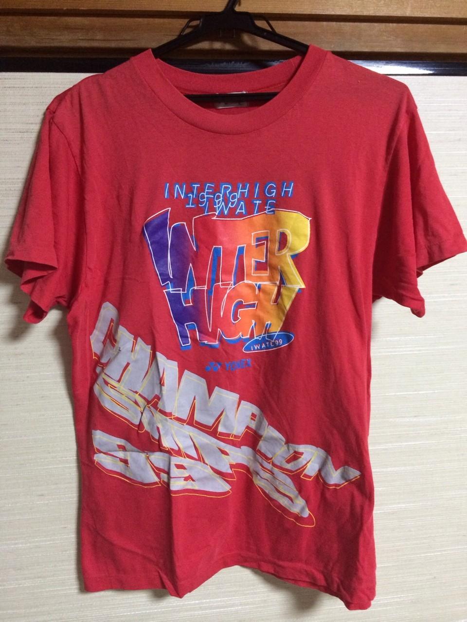 ぉまみ家最古のインターハイTシャツ★ 1999岩手インターハイTシャツです!