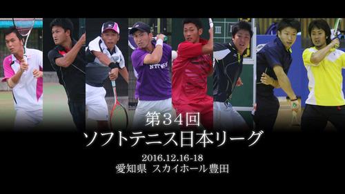 japan_l2016m2