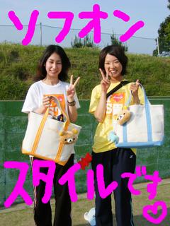 関東リーグ