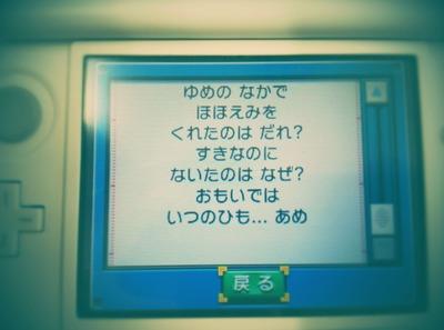 IMG01240~2