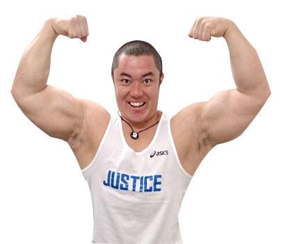 ジャスティス岩倉