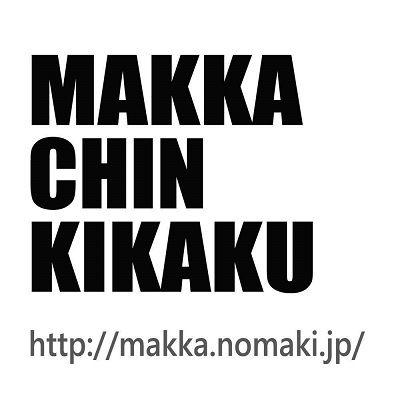 makka_logo