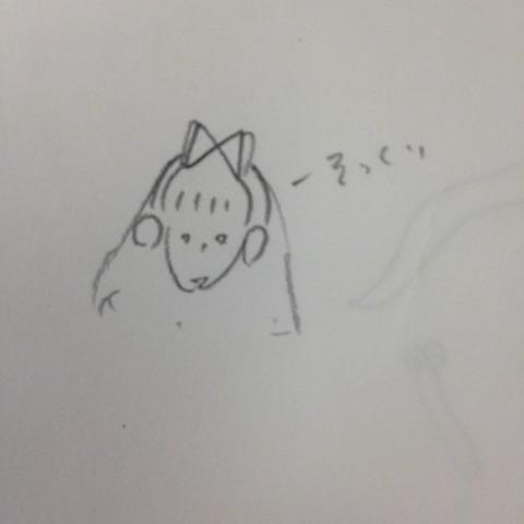 IMG_2723