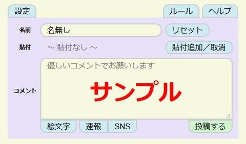 コメントフォーム周りのボタンをカスタマイズする ver 2.1 対応版 #1