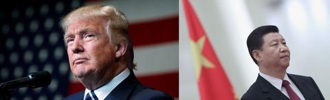 米中首脳会談 米国は復権できるのか!?