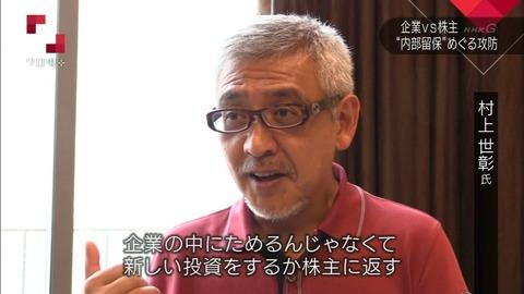murakamiyoshiaki_hakuhatsu-6