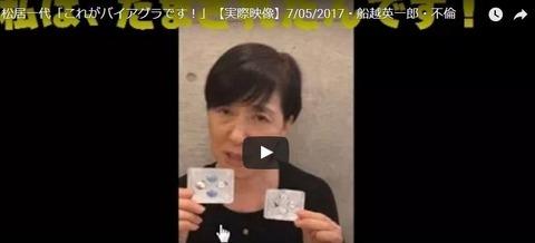 【特選ドン引き+・・・動画】S安よりも怖い!