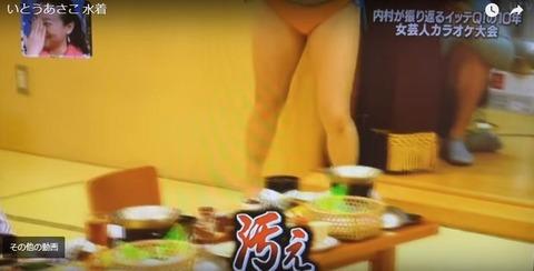 【特選ドン引き+・・・動画】
