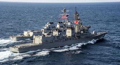 沖縄米軍基地問題