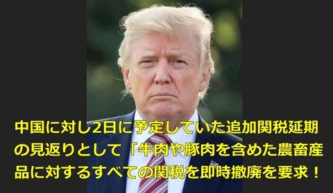 日本株を読め!【2019.3.2】
