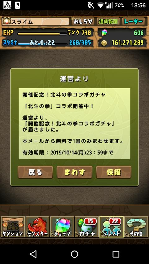 Screenshot_2019-09-30-13-56-26