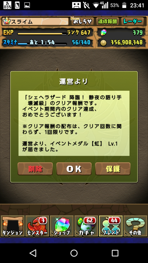 Screenshot_2019-04-10-23-42-00
