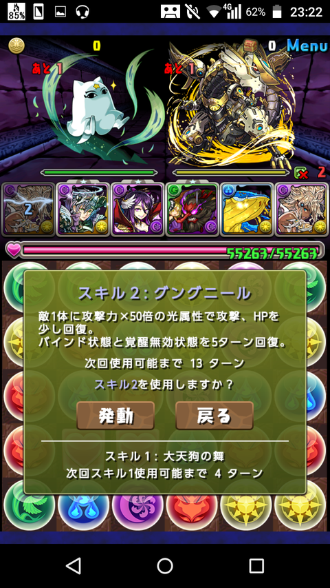 Screenshot_2019-04-10-23-22-31