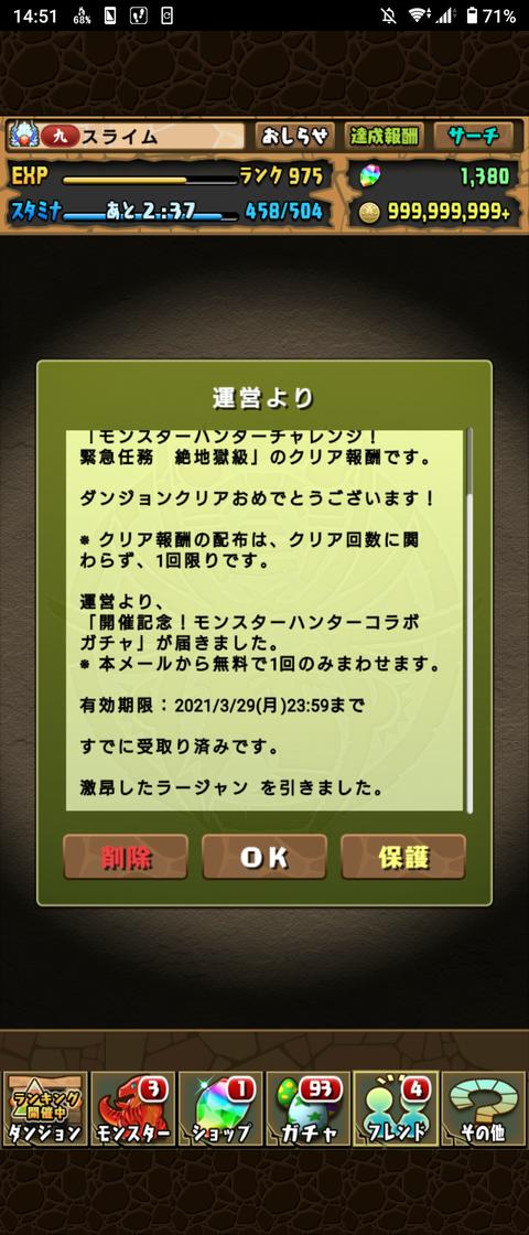 Screenshot_20210325-145113