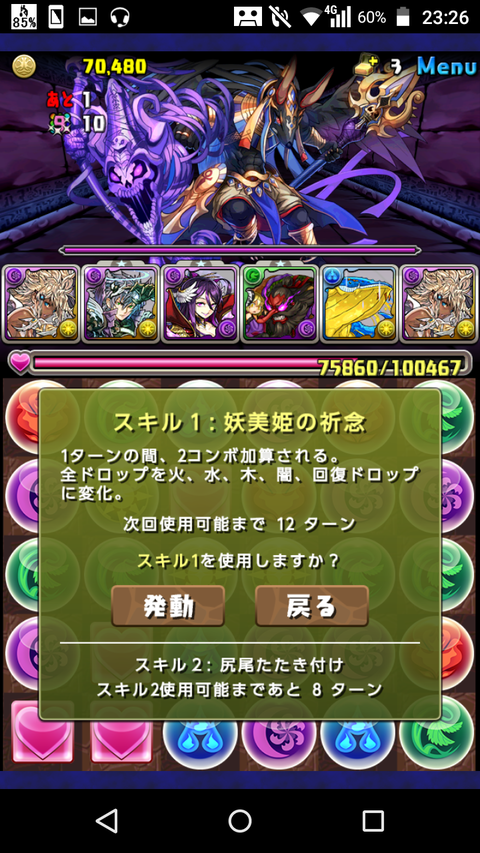Screenshot_2019-04-10-23-26-19