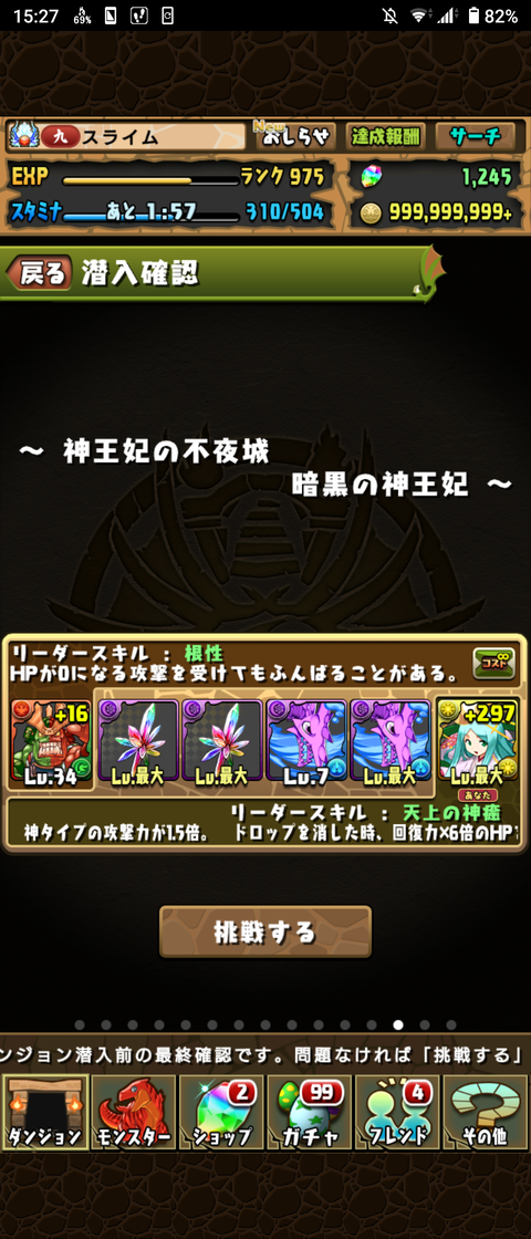 Screenshot_20210330-152723