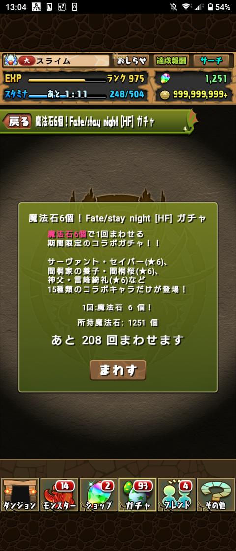 Screenshot_20210329-130451