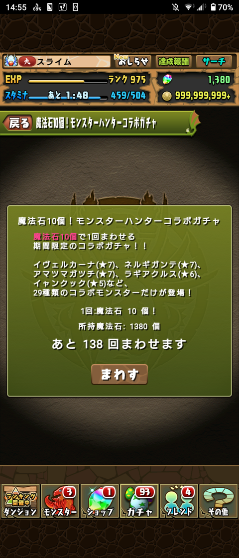 Screenshot_20210325-145502