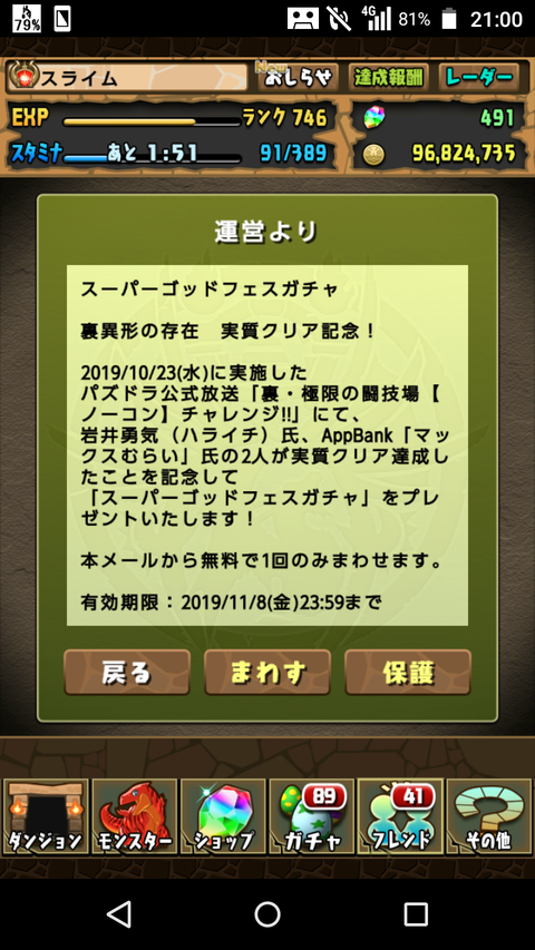 Screenshot_2019-10-31-21-00-42