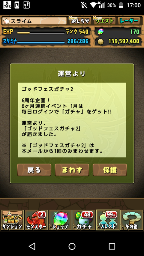 Screenshot_2018-02-01-17-00-26