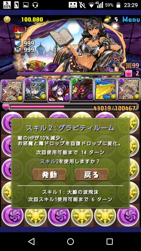 Screenshot_2019-04-10-23-29-01