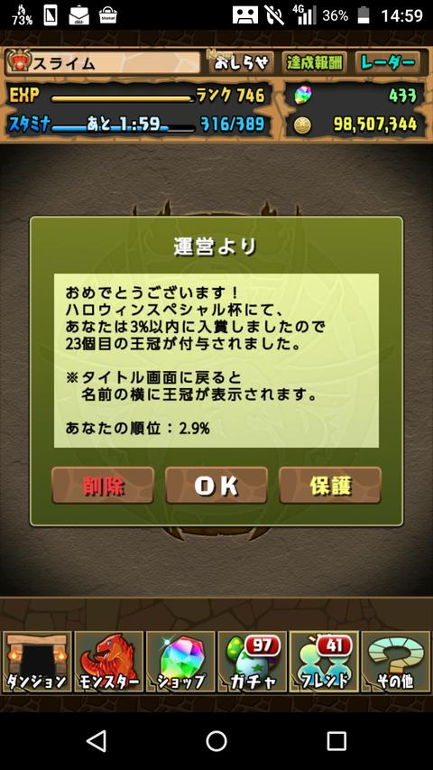 Screenshot_2019-11-06-14-59-52