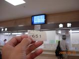 DSCN0493
