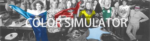 oneill_colorsimulator