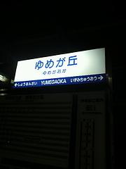 2010022219440000