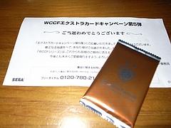 WCCF第五弾