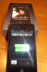 5a8a8bef.JPG-new