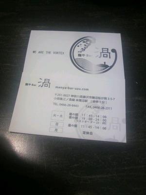 2011050412390000