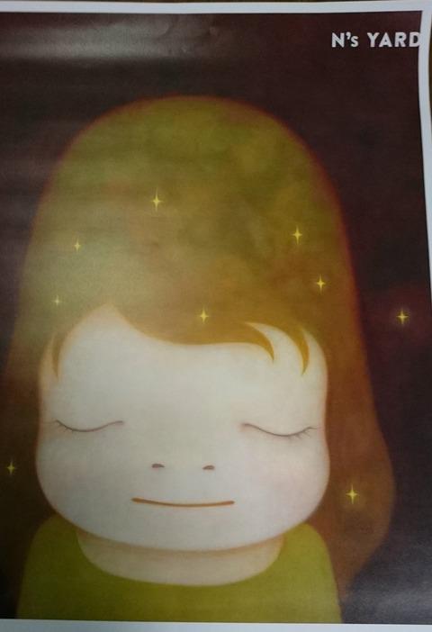 奈良ポスタThe Little Starー