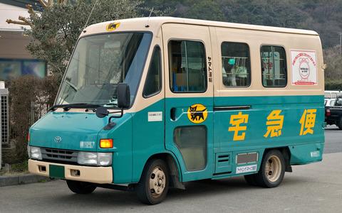 Toyota_QD200_201