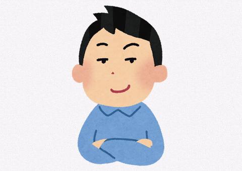 得意気な顔の男性のイラスト___かわいいフリー素材集_いらすとや