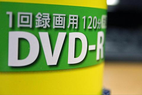 dvd_pc_02