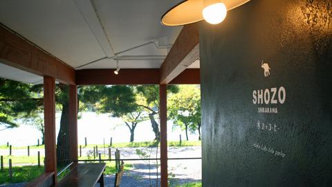 ショウゾウカフェ後ろ入口