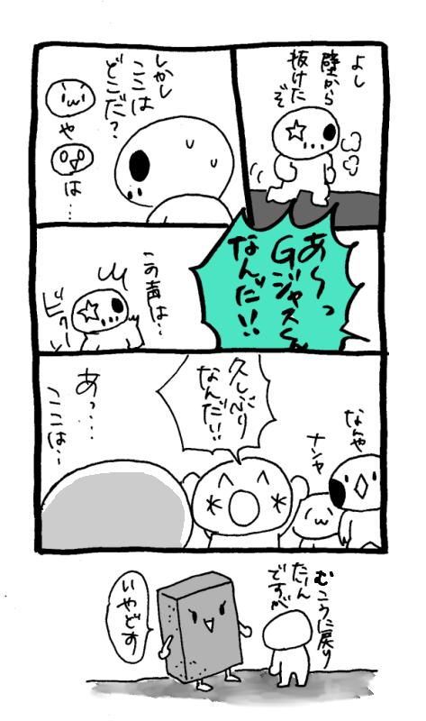 627f81e4