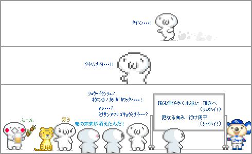 livejupiter-1573196997-183-490x300