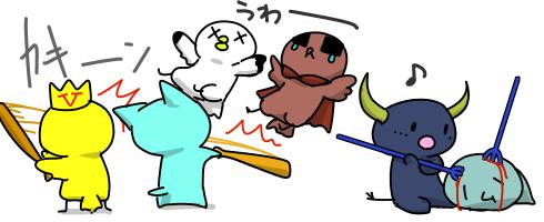 【9/26】鷹----------------------------公-------------------/猫/---鴎-----------------檻------鷲