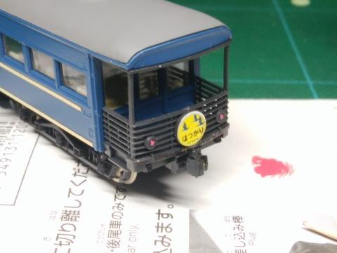 DSC_0378