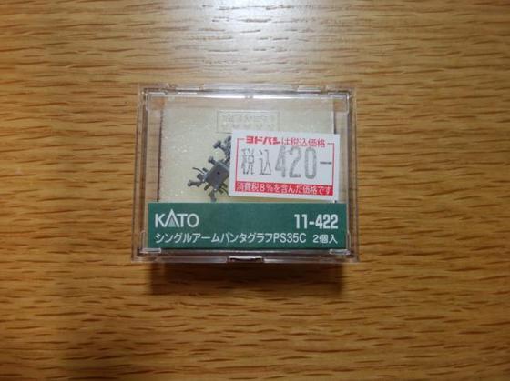 ff7992a7.jpg