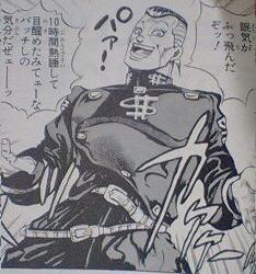 http://livedoor.blogimg.jp/suromoe/imgs/7/5/752ea40d.jpg