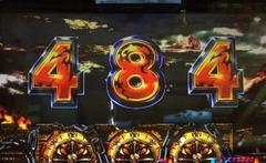 484冥界目 ハーデス