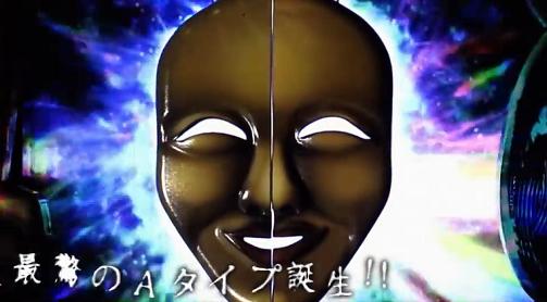 slot闇芝居