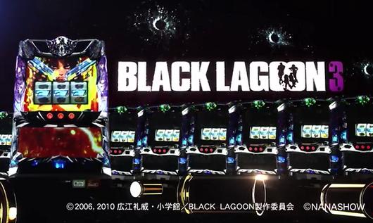 9goukiブラックラグーン