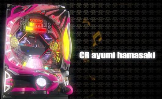 CR浜崎あゆみ2