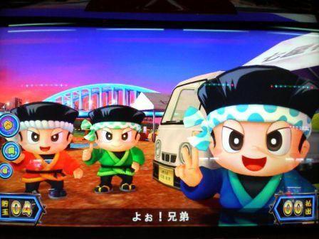 ドンちゃん祭り1