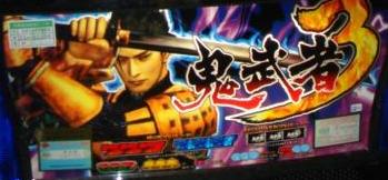 slot鬼武者3