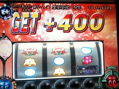 スイカ玉2個から400